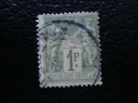 FRANCE - timbre yvert et tellier n° 82 obl (A6) stamp french