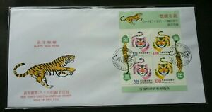 Taiwan New Year's Greeting Year Of Tiger 1997 Big Cat Lunar Chinese Zodiac (FDC)
