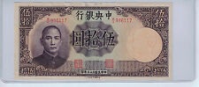 1944 Central Bank of China 50 Yuan Banknote
