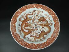 Chinese red and white dragon pattern porcelain plate
