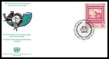 Nations Unies (40 éme anniversaire  de l'administration postale) 1991 FDC - 4
