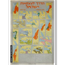 "Vintage Israeli Poster Map ""The Road to Independence of Israel From The Promise"