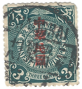 1912 CHINA STAMP #149 COILING DRAGON SUNG OVERPRINT SHANGHAI SON CANCEL