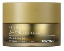 Tonymoly From Artemisia cream 50ml 3pcs Skin Balancing Activate sooth sensitive