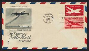 #UC14 5c DC-4 Skymaster w/ #C32, Art Craft-Add FDC **ANY 4=FREE SHIPPING**