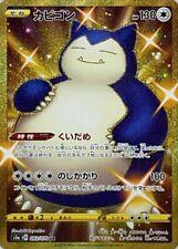 Pokemon Gioco Carte Lucido Snorlax Ur Oro Raro 093/070 s5a Menta Giapponese