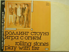 Rolling Stones - Play with Fire 64-65 HITS Melodia USSR 1988 DMM LP Washed NM