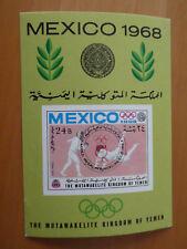 Jemen Königreich Olympia 1968 Mexiko  Bl. 138  postfrisch