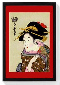 BIJINGA auf Japanpapier Passepartout Rahmen 32 x 22 Japan Bild Foto Geschenktipp