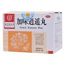 6 Boxes Tong Ren Tang Xiao Yao Wan Happy Pill Anti Stress Anxiety Depression New