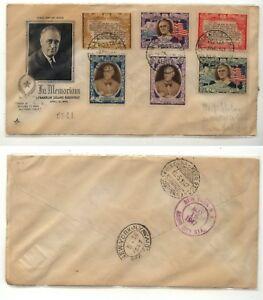 San  Marino   Roosevelt cachet cover  6 stamps registered      MS0109