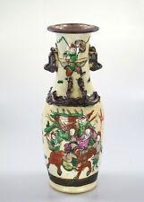 Antike China Vase / 19 Jahrhundert