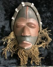 Hand Carved African Dan Tribe Wooden and Hemp Mask - Ivory Coast