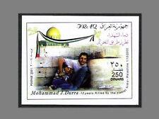 IRAQ 2001  Palestine Durra , Saddam Hussein Era Souvenir Sheet MNH