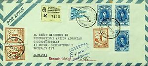 ARGENTINA 1976 7v ON REGD EXPRESS AIRMAIL COVER FROM COLON TO ESSEN GERMANY