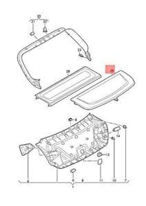 Genuine AUDI Cover For Luggage Compartment Granite Grey 8W88677711TI