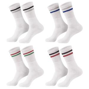 8 oder 16 Paar Sportsocken - Tennissocken, Weiß mit Ringel 39-42/43-46