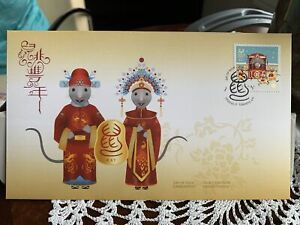 Canada 2020 MNH Stamp Domestic Golden Chinese New Year Of The Rat FDC