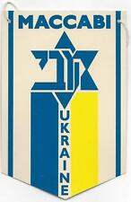 MACCABI UKRAINE JEWISH SPORT UNION OFFICIAL SMALL PENNANT OLD
