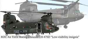 Hélicoptère Boeing CH-47SD Chinook Chine 2003 1:72 Forces of Valor