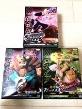 Dragon Ball Z SCultures Figure Tenkaichi 2 Lunch Tao OX King Set of 3 NEW JAPAN