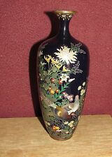 Finest Quality Japanese Cloisonne Vase Silver Wire with Pheasants