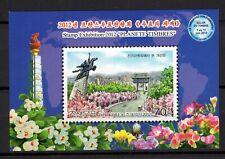 Korea 2012 Monument S/S Souvenir Sheet clean MNH OG