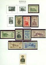 EDW1949SELL : MONGOLIA 1932-45 Scott #65-74, 83 Very Fine, Mint OGH. Cat $141.00