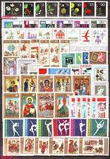 1969 Bulgaria Year set with Air+semi postal stamps MNH ** !!!!!! 2 x photos!!!!!