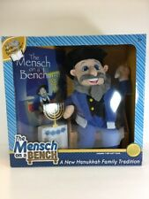 The Mensch On A Bench Hanukkah Doll With Hardcover Story Book & Removable Bench