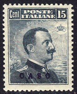 ITALIAN OCCUPATION OF GREEK ISLANDS 1912 CASO 15c. Slate SG 6B MINT