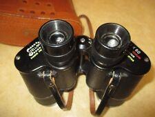 STELLAR JAPAN PRECISION 7X50 COATED OPTICS BINOCULARS CASE