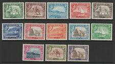 Aden 1939 George VI Complete set SG 16-27 Mint.