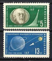 Bulgarie 1962 Astronautique Yvert poste aérienne n° 91 et 92 neuf ** 1er choix