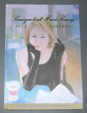 Banquet at Hwa Kang 2005 Paintings Professor Fu Chen Lee 華岡美宴 : 李福臻教授作品集 Chinese