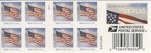 #5054a, U. S. Flag - Booklet Pane of 20 MNH -  Pl. P1111
