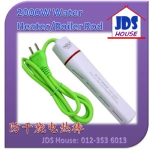 Anti-dry Burning Portable Water Heater Element Boiler Heating Rod