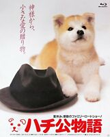 The Best of Shochiku Collection Hachiko monogatari Blu-ray F/S w/Tracking# Japan