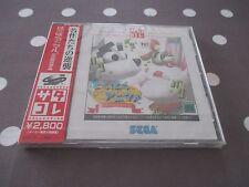>> BAKU BAKU ANIMAL SATAKORE EDITION SEGA SATURN JAPAN IMPORT NEW SEALED! <<