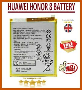 BATTERY 366481 FOR HUAWEI HONOR 8 / 3000 mAh