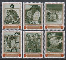 Manama 1970 ** Mi.396/01 A Charles de Gaulle