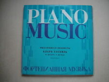 Clara Haskil piano Schubert Schumann LP RUS
