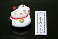 Japan Maneki Neko Beckoning Cat Figure & Fortune Slip Omikuji Japanese Language