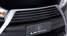 TOYOTA YARIS LX MODE 2014 GENUINE FRONT GRILLE NO LOGO