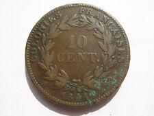 French Colonies 1841 A (Paris) Louis Philippe 1, 10 Centimes coin (27)