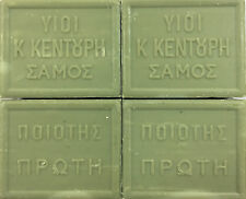 Greek Traditional Pure Olive Oil Soap from Samos island 4x100gr