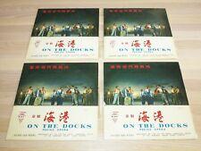 """CHINESE 4 x 10"""" LP - M-841 / MAO / PEKING / CHINA PROPAGANDA PRESS in MINT"""
