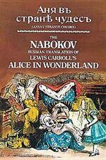 Anya V Stranye Chudes by Lewis Carroll (Paperback, 1978)