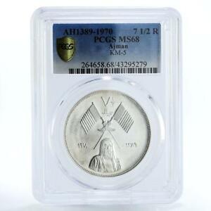 Ajman 7 1/2 riyals Wildlife Bonefish MS68 PCGS silver coin 1970