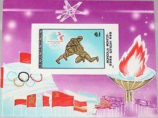 MONGOLIA MONGOLEI 1984 Block 100 U S/S 1377 Olympics Los Angeles Wrestling MNH R